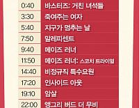 TV 주말 영화(채널cgvㆍOCN)…히트맨ㆍ타짜ㆍ핵소 고지ㆍ아이언맨3 등