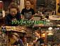"""'윤식당2' 정유미, 슬로베니아 커플 방문에 함박웃음 """"와인 따야겠다"""""""