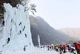 [포토] 겨울을 즐기는 빙벽 동호인들