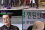 """'밤도깨비' 지상렬, 옥산나는 과거 여자친구…""""애 있어 헤어졌다"""""""