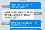 """[니톡내톡] 현송월 관심...""""현송월 보도, 방탄소년단 급이네"""", """"현송월 왔다고 평창올림픽 흥행 가능할까?"""""""
