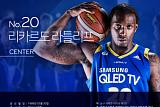 [프로농구] 리카르도 라틀리프 귀화, '非 한국계'로는 최초…FIBA 월드컵 지역 예선 '청신호'