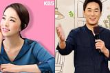 박은영·윤인구 등 KBS 아나운서 18명 '무더기 징계'… 무슨 일?
