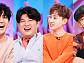 '안녕하세요' 13년째 슈퍼주니어 男팬 등장…예성-신동-은혁-동해 만나