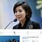 나경원 평창올림픽 위원직 파면 청원, 19만 명 넘었다… 청와대 답변은?