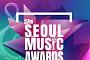 '서울가요대상' 라인업, 방탄소년단·워너원·트와이스 등…엑소·아이유 참석 여부는?