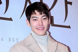 '병역 면제 판정' 김우빈, 그가 앓고 있는 '비인...