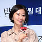 [BZ포토] 김희애, '광고의 한 장면처럼~'