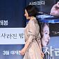 [BZ포토] 김희애, 유리구두처럼 투명한 스틸레토힐