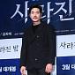 [BZ포토] 김강우, 국민 남편의 아이콘