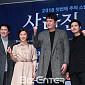 [BZ포토] 2018년 첫 추적 스릴러 '사라진 밤' 기대...