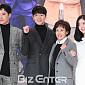 [BZ포토] 정헌-장재호-이경진-조아영, '복실이네~'