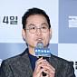[BZ포토] 김성균, '베이스였는데 촬영장서 키보드...