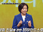 """'어쩌다 어른' 박영선 """"기자 시절, 목숨 위태로웠다"""""""