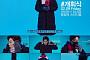 [영상] '2018 평창 동계올림픽' 개막식 패션은 이렇게!…홍종현이 말하는 꿀팁은?