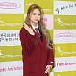 [BZ포토] 레드벨벳 예리, 졸업식에서도 예쁨 뿜뿜
