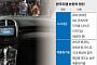 민주 '한국GM 군산공장 폐쇄 대책 TF' 구성… 위원장은 홍영표 의원