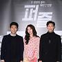 지승현-이세미-강기영, 영화 '퍼즐' 주역 삼인방