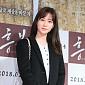 [BZ포토] 박은빈, '청순미 흩날리며'