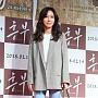 장영남, '미리 입은 봄'