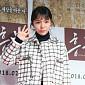 [BZ포토] 박진주, '귀여움 더하는 미니 팬츠'