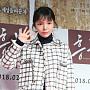 박진주, '귀여움 더하는 미니 팬츠'