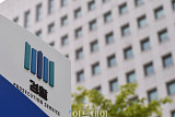 檢, '지논 파일 작성' 국정원 전 직원 재판에 넘겨