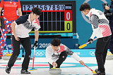 [평창 동계올림픽] 남자 컬링, 캐나다에 6대 7로 패배…4연패