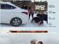 '효리네 민박2' 박보검 등장, 또 미뤄졌다…4회, 운영 3일 차 일상 예고