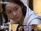 '효리네 민박2', 윤아 눈물에도 시청률 뚝…평창 올림픽 여파