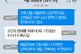 """[니톡내톡] 서울 대형병원 간호사 사망...""""태움→사직→인력난→또 태움 반복"""", """"정확한 수사 이뤄져야"""""""