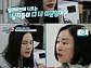 """'비행소녀' 김현정 """"내 이상형은 TV에 나오는 사람"""""""