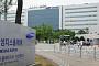 삼성디스플레이, 국내 11개 대학에 디스플레이 연구센터 설립