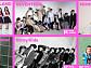 모모랜드ㆍ세븐틴ㆍ몬스타엑스 등, 'KCON 2018 JAPAN' 4月 공연