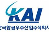 '100억대 납품원가 부풀리기' KAI 구매본부장, 1심 집행유예