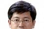 [단독] 기재부 출신 김이태 삼성전자 전무, 해외 홍보 담당으로 보직 이동