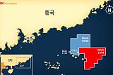 SK이노베이션, 남중국해에서 원유 탐사 성공