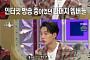 """'라디오스타' 바비, 인터넷 방송 중 욕…양현석 """"개념이 없는 거냐 모자란 거냐"""""""