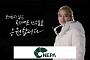 [평창 동계올림픽] 김보름 후원사 네파 '불똥에 화들짝'... '갈릭 걸스' 여자컬링 후원사 휠라 '웃음 만발'