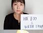 """극단 목화 출신 배우 이세랑, 오태석 성추행 폭로 """"묻힐까 걱정…속죄하길"""""""