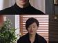 """'리턴' 박진희 vs 신성록 미묘한 신경전 """"많이 당황하셨나보네?"""""""