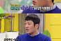 """'해피투게더' 허성태, 결혼 6개월 차 직장 관두고 연기…""""어머니 울면서 말려"""""""