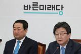 """유승민 """"北김영철 방한 반대… 청와대 국민청원 해야"""""""