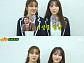 """'아는 형님' 박세영ㆍ정혜성, 116회 등장 """"서장훈, 김영철, 강호동 궁금해"""""""