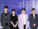 이원근-박규영-오승훈-이이경, '괴물들' 기대해주세요