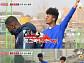 '이방인' 한현민, '오산중 포그바'의 축구 실력 공개
