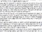"""前 PD H 씨, 음악계 성추행 폭로 """"재즈 피아니스트 유승호, 항소 중"""""""
