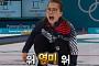 """""""컬링 영미 뜻 알고보자""""...'영미~, 영미야!!!, 영미영미영미' 비밀"""