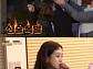 '한끼줍쇼' 정려원, 교하동 한 끼 성공…임창정은 배우 김효원家 방문