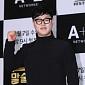 [BZ포토] 김중혁, 장진 위협하는 '예능 꿈나무'